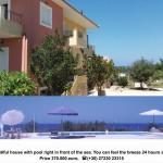 Διώροφη κατοικία 200m² με πισίνα μπροστά στη θάλασσα